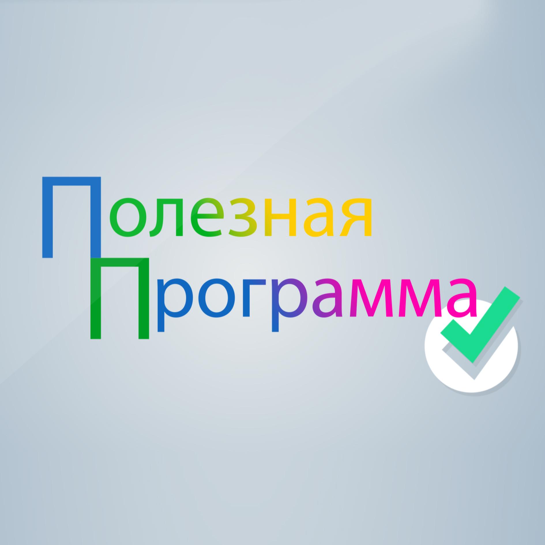 Криминальные новости в николаеве украина