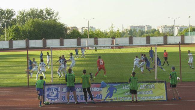 "ФК ""Витебск"""