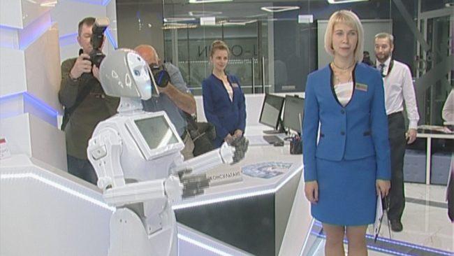 робот Вика