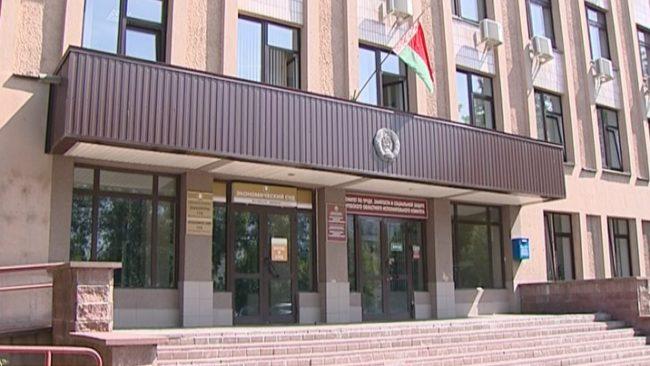 Экономический суд