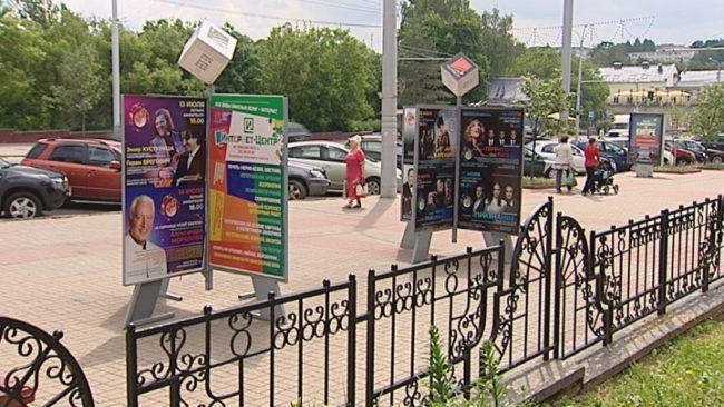 """""""Славянский базар"""""""