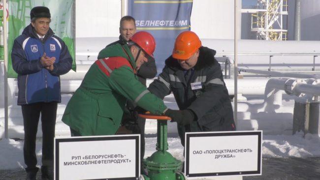 нефтепродуктопровод