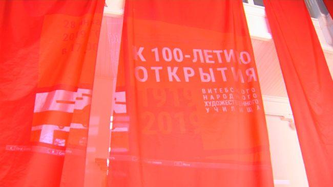 100 лет ВНХУ
