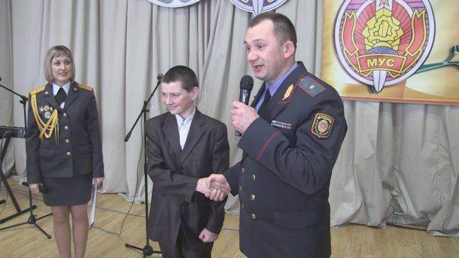 Кубраков