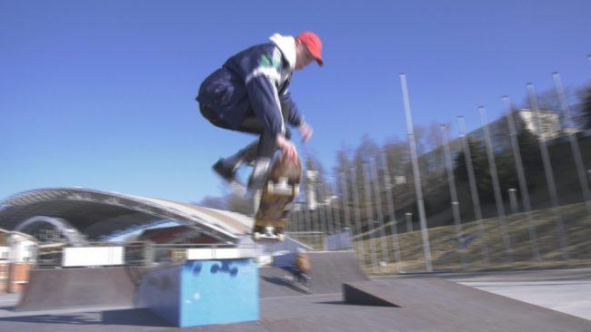 скейт-парк