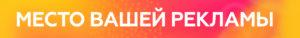 banner 1000x130 300x38 - banner-1000x130
