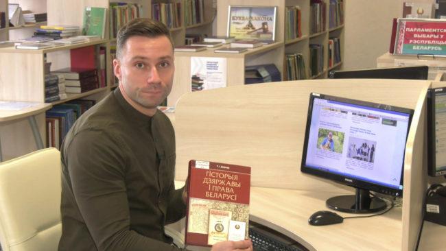 90 let biblioteke 650x366 - Областная библиотека отмечает юбилей (видео)