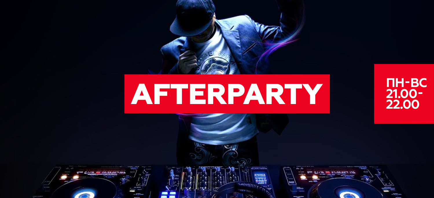 afterparty - Проекты