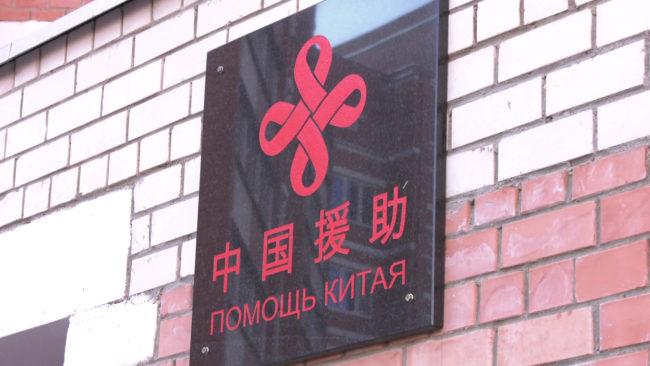 kitajskij dom 650x366 - В Полоцке построили социальное жильё за китайские деньги (видео)