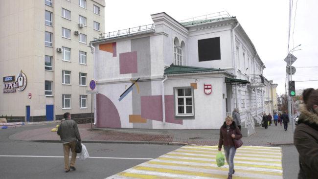 Роспись Витебска