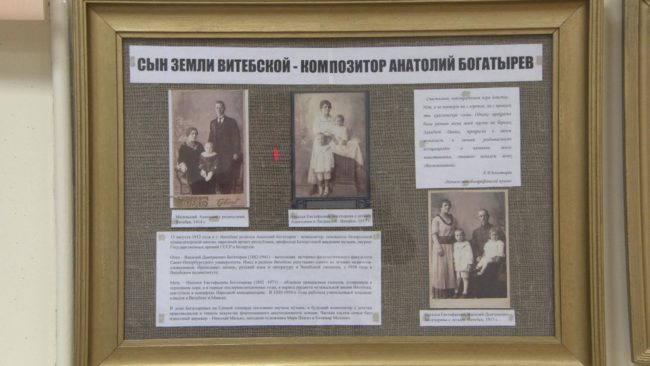 100 let shkole iskusstv 650x366 - Детская школа искусств имени Богатырёва в Витебске празднует 100-летие (видео)