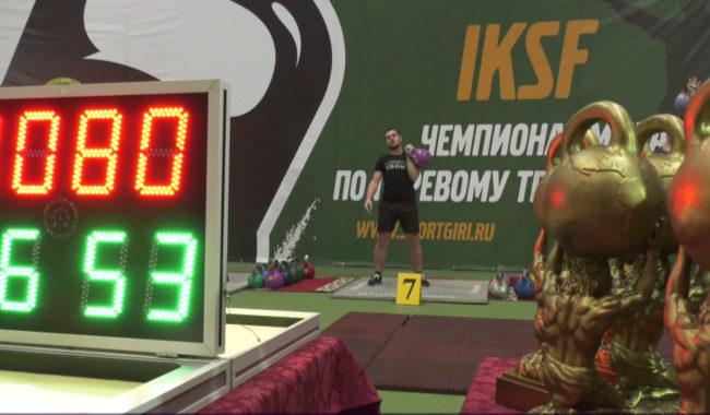 girevoj sport 650x380 - Николай Шерстнёв стал участником чемпионата по гиревому спорту в Гродно (видео)