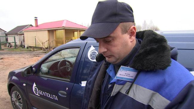mobilnyj pochtalon 650x366 - В Оршанском районе стартовал проект «Мобильный почтальон» (видео)