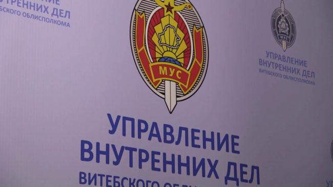 moshenniki 650x366 - Кибермошенники «увели» 16 тыс. с карт-счетов жителей Витебской области (видео)