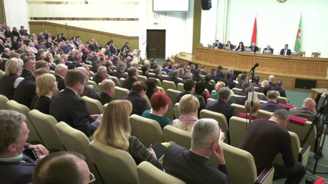 bjudzhet 2020 650x366 - Депутаты утвердили бюджет Витебской области на 2020-ый год (видео)
