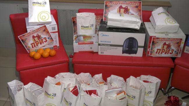 mandarinomanija 650x366 - Победители «Мандариномании» получают подарки от «Радио-Витебск» (видео)