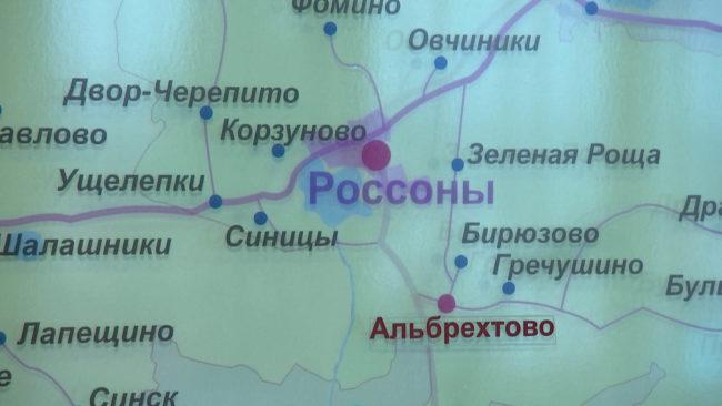 molodye specialisty 650x366 - Молодые специалисты встретились с руководством Россонского района (видео)