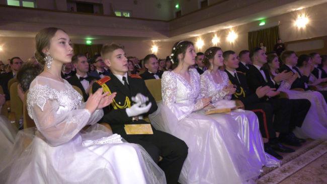 oblastnoj ball 650x366 - Новогодний молодёжный бал организовали в Витебске (видео)