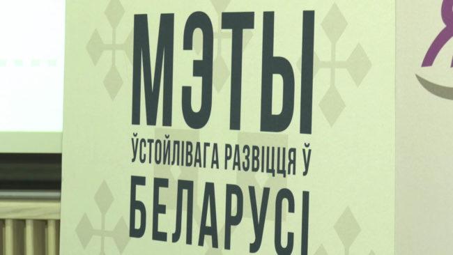 shkola biznes ledi 650x366 - Бизнес-школа для женщин «Я сама» в Витебске (видео)