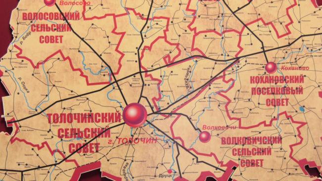 tolochinskij selsovet 650x366 - Новый руководитель в Толочинском районе (видео)