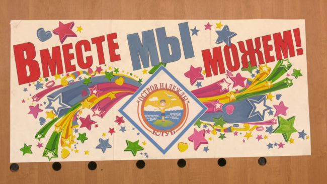 vmeste my mozhem 650x366 - Вместе мы можем. Особенный спортивный праздник в Витебске (видео)
