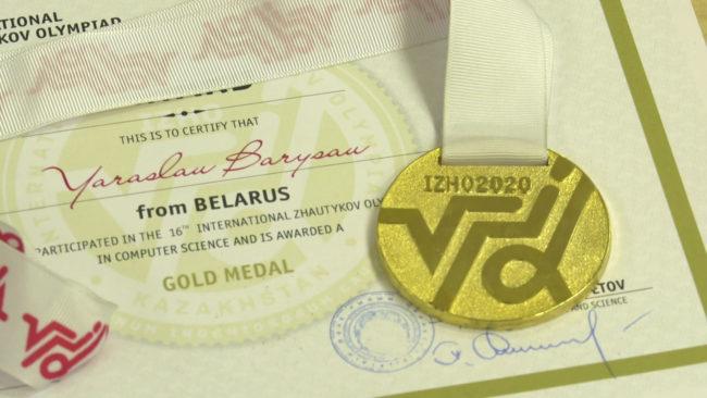 olimpiada 650x366 - Школьники из Витебска завоевали 7 медалей на олимпиаде в Казахстане (видео)