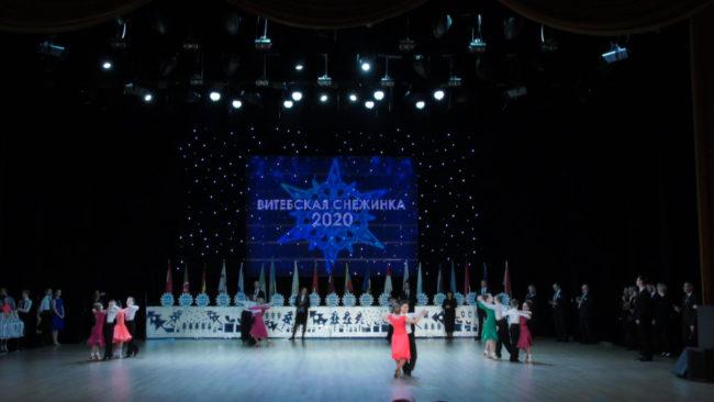 vitebskaja snezhinka 650x366 - Жгучие ритмы «Витебской снежинки-2020» (видео)