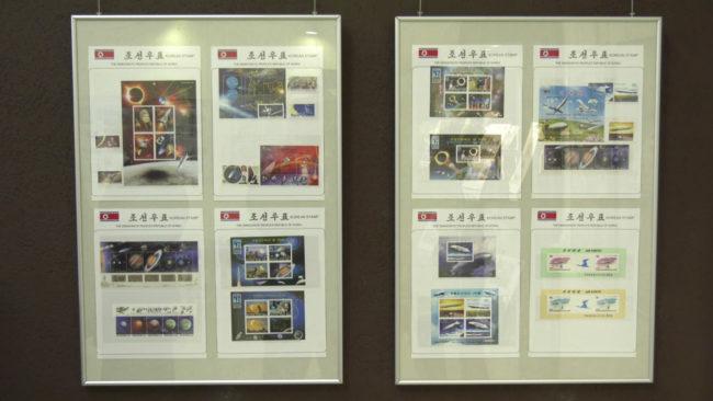 vystavka marok 650x366 - Выставка почтовых марок Северной Кореи открылась в Витебске (видео)