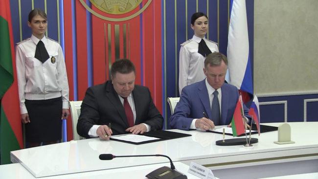 mvd 650x366 - В Витебске прошла встреча представителей МВД Беларуси и России (видео)