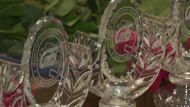 rukovoditeli 650x366 - В Витебске наградили лучших руководителей и конструкторов (видео)