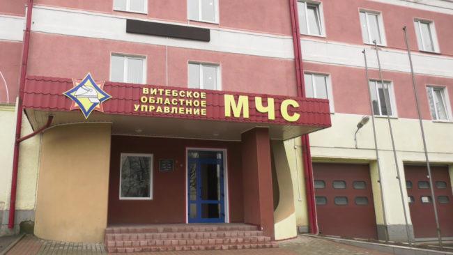 mchs 650x366 - В Витебске из-за странного запаха эвакуировали жителей многоэтажки (видео)
