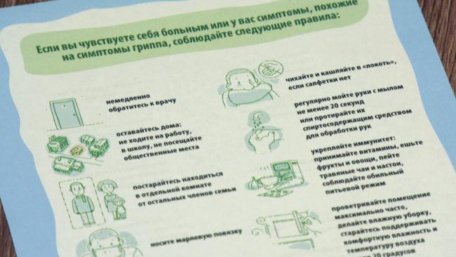 prostuda 650x366 - Плановую госпитализацию приостановили в Витебске, Орше и Новополоцке (видео)