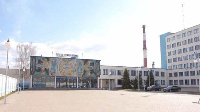 steklovolokno 650x366 - В России возрос спрос на продукцию ОАО «Полоцк-Стекловолокно» (видео)