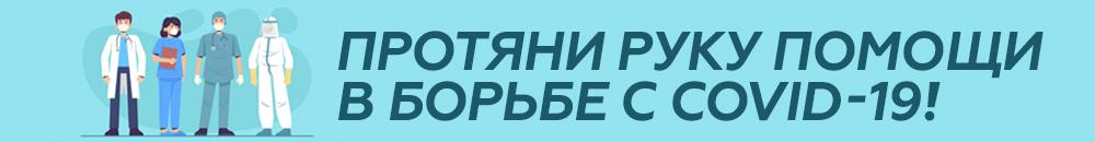 covid19 - Студенческая осень ВГМУ-2018 (видео)