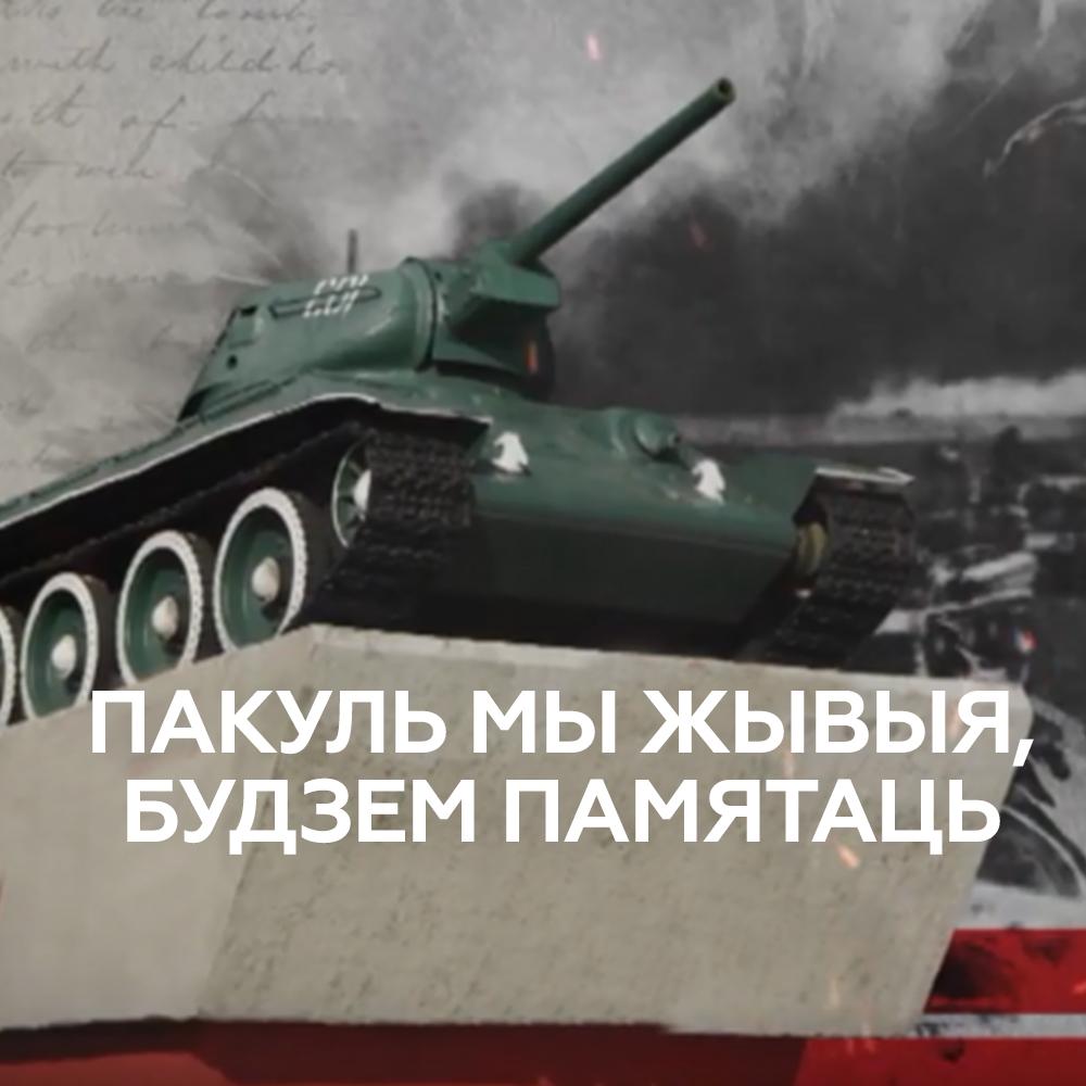 "pakul my zhyvyja - ТРК ""Витебск"""