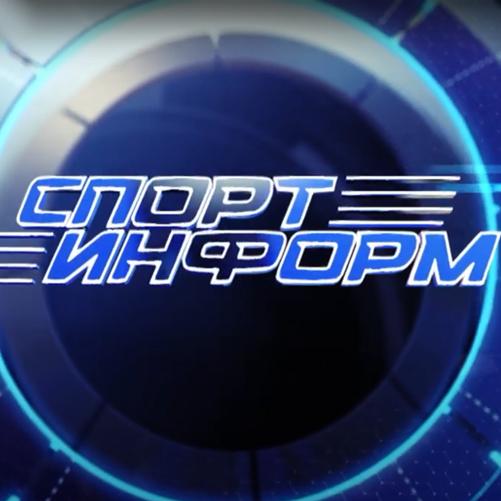 "sportinform - ТРК ""Витебск"""