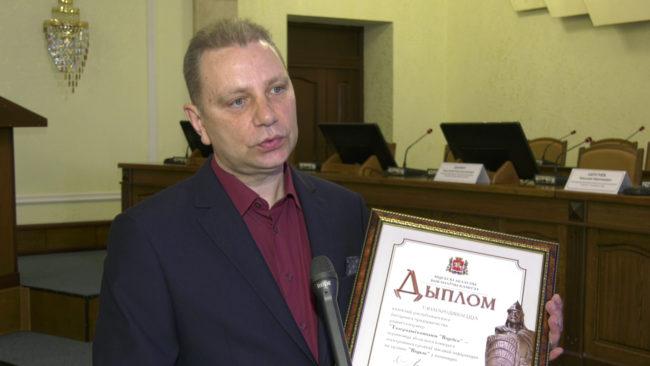 davidovskij 650x366 - Награды лучшим (видео)