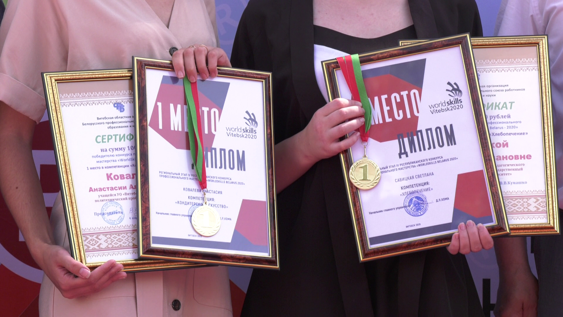 brend - День белорусского бренда организовали в Витебске (видео)