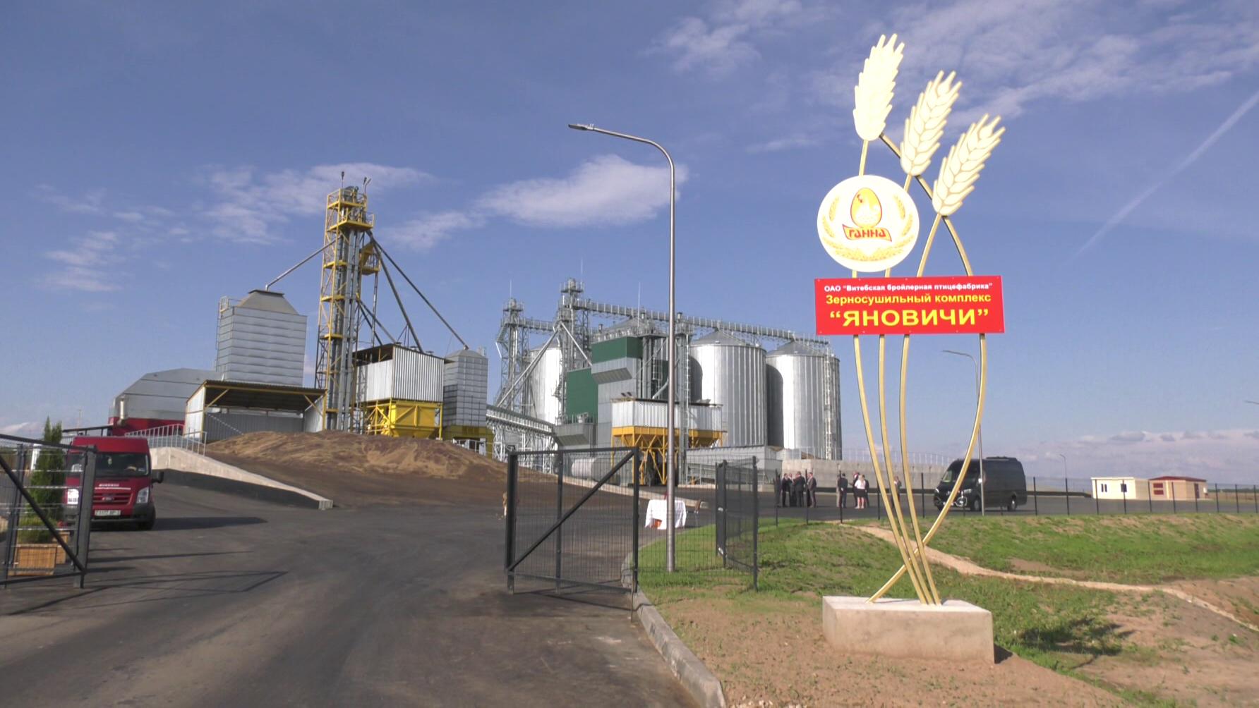 ganna - Витебская бройлерная птицефабрика расширяет производство (видео)