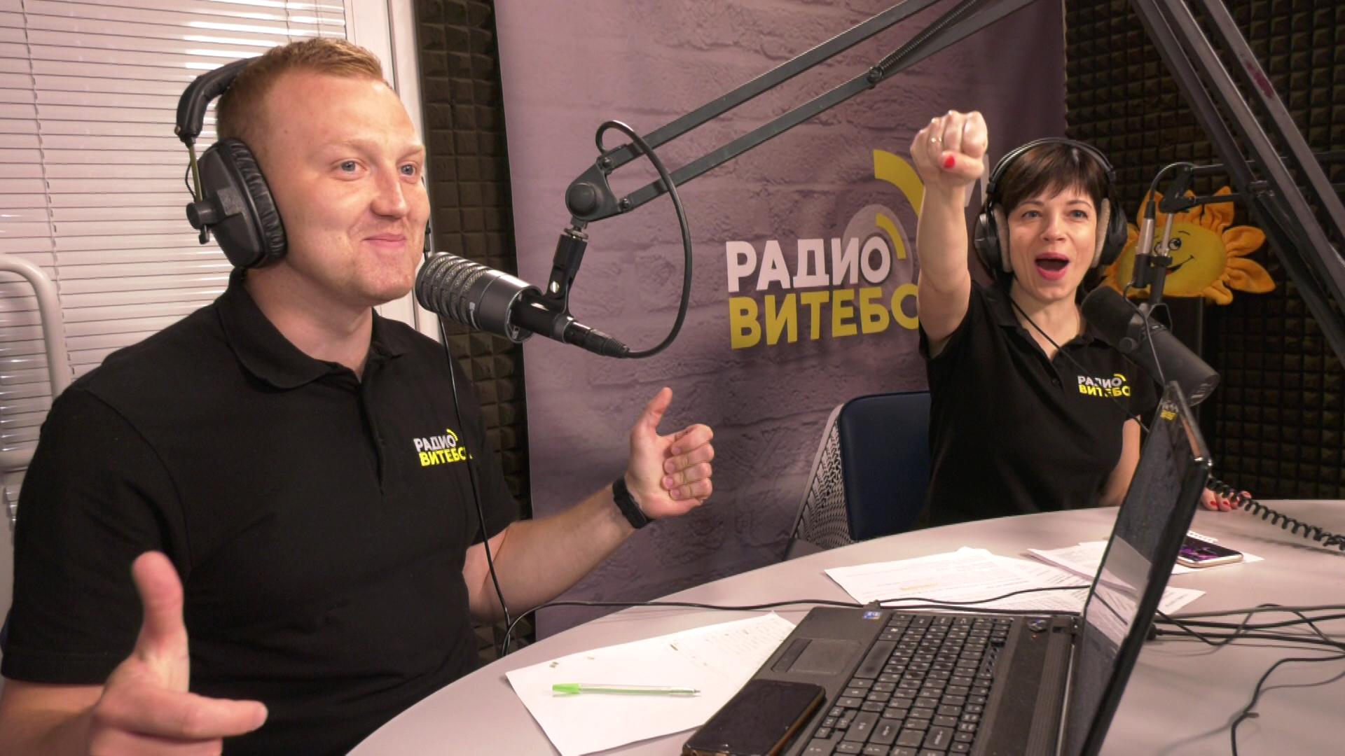 radio vitebsk 1 - «Радио Витебск» отпраздновало 22-ой День рождения (видео)
