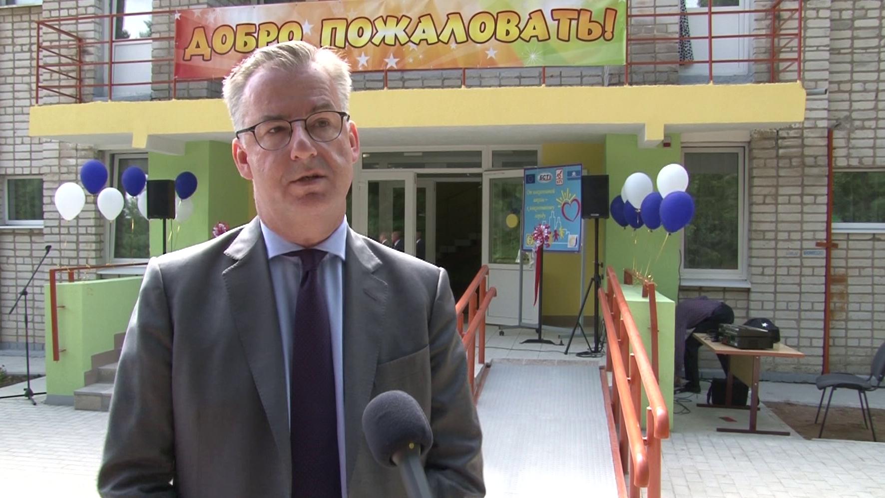 izumrudnyj - Корпус для особенных детей обустроили в лагере «Изумрудный» (видео)