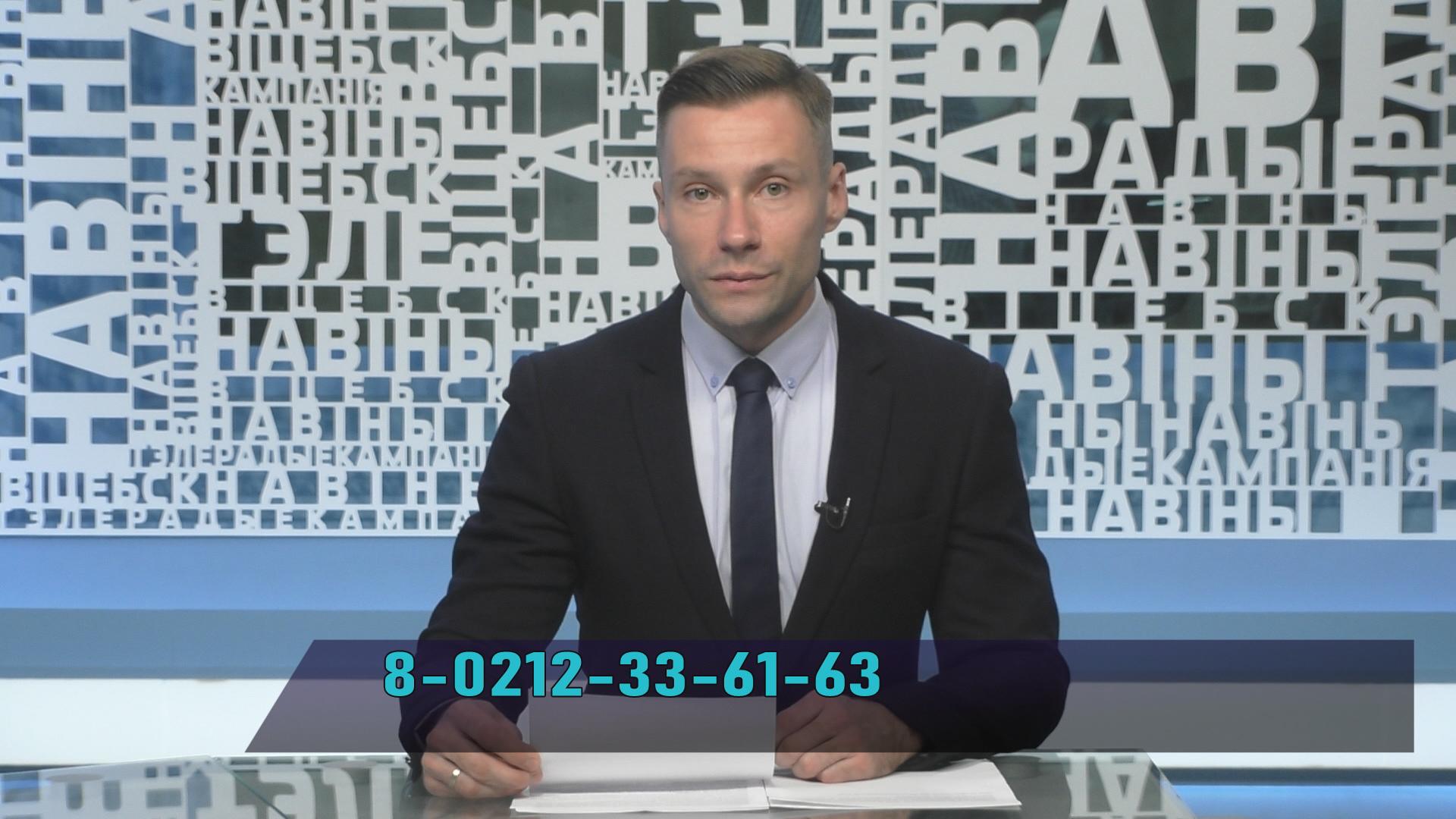 telefon - Облисполком открыл горячую линию (видео)