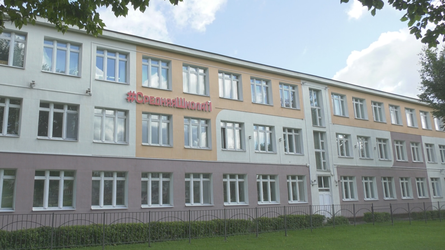 uchitelja - Почти 190 молодых специалистов в новом учебном году пришли в витебские учреждения образования (видео)