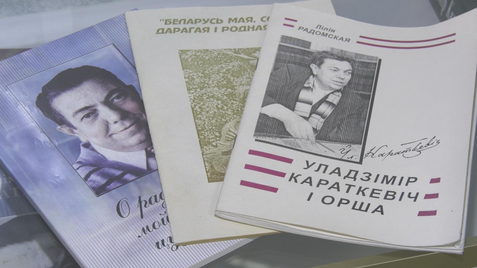 korotkevich - В Витебске отметили 90-летие Владимира Короткевича (видео)