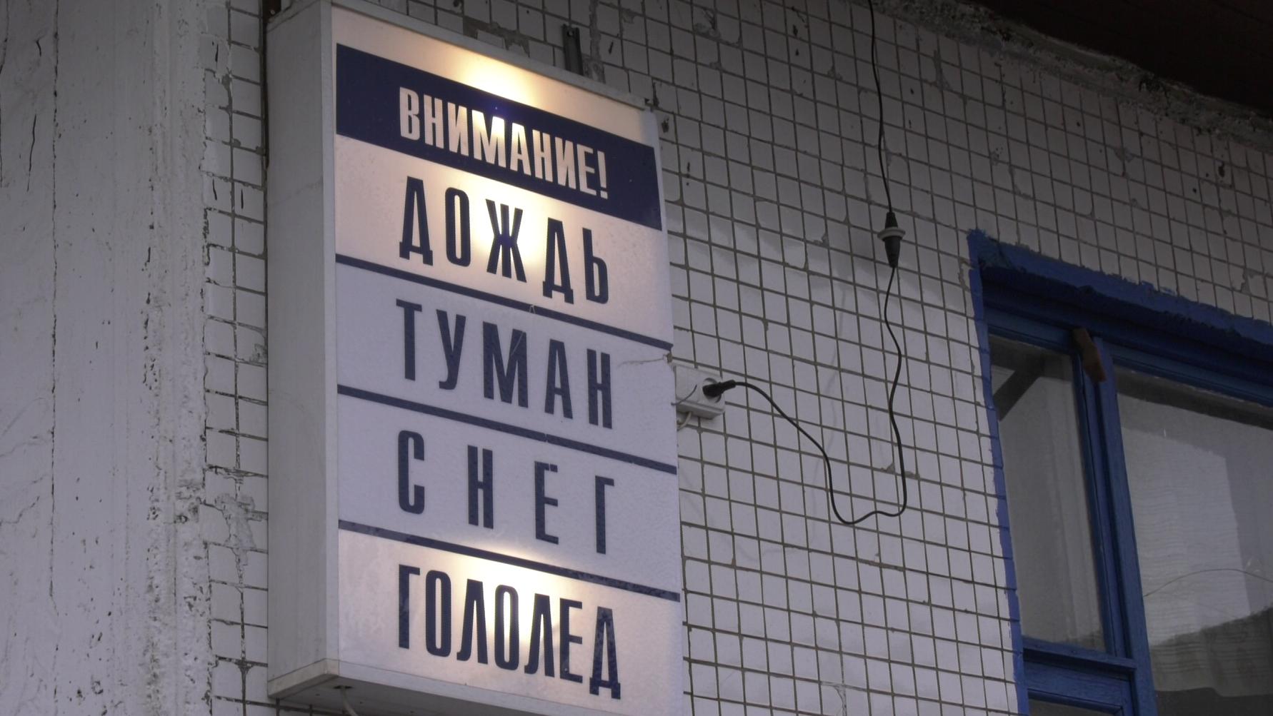 gololjod - Ледяной панцирь сковал Витебск (видео)