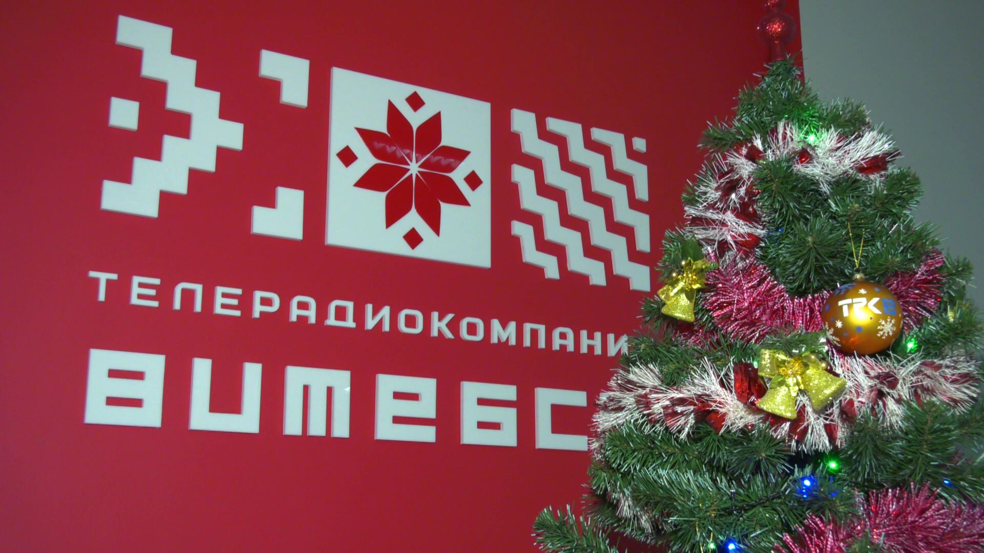 mandarinomanija 1 - «Радио Витебск» раздаёт новогодние подарки (видео)