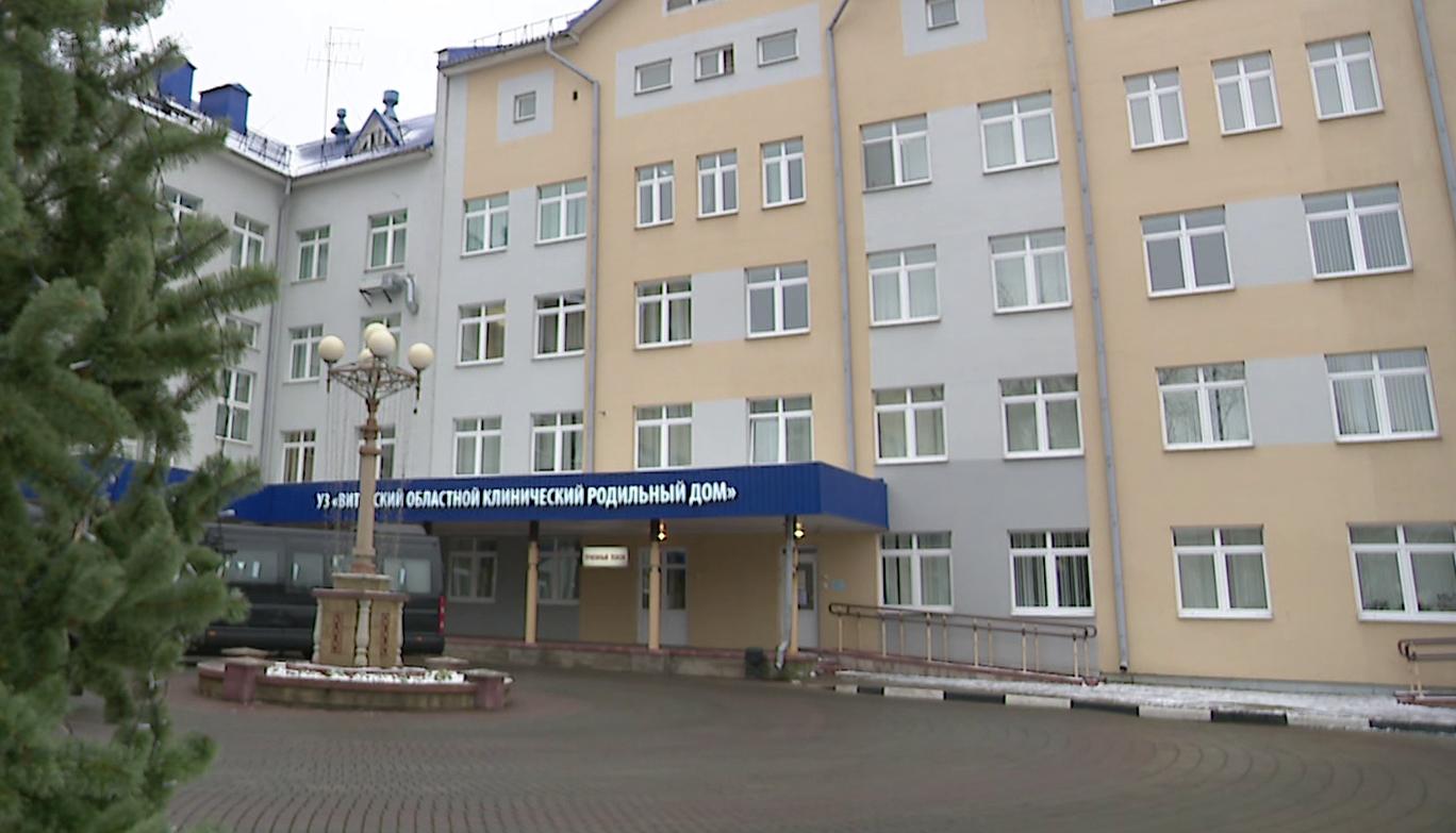 roddom - Лукашенко побывал в Витебском областном роддоме (видео)