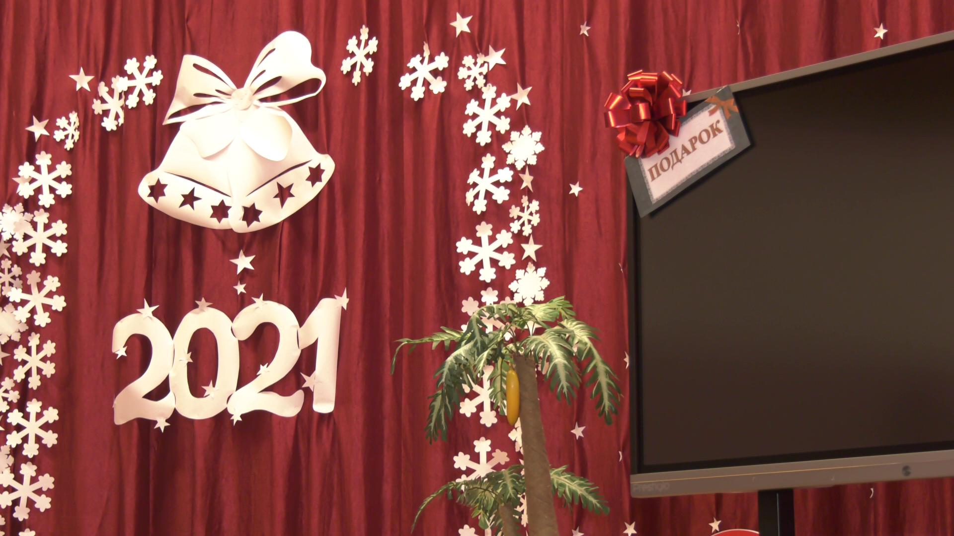 sherstnev - Шерстнёв поздравил с Новым годом детей из школы-интерната (видео)