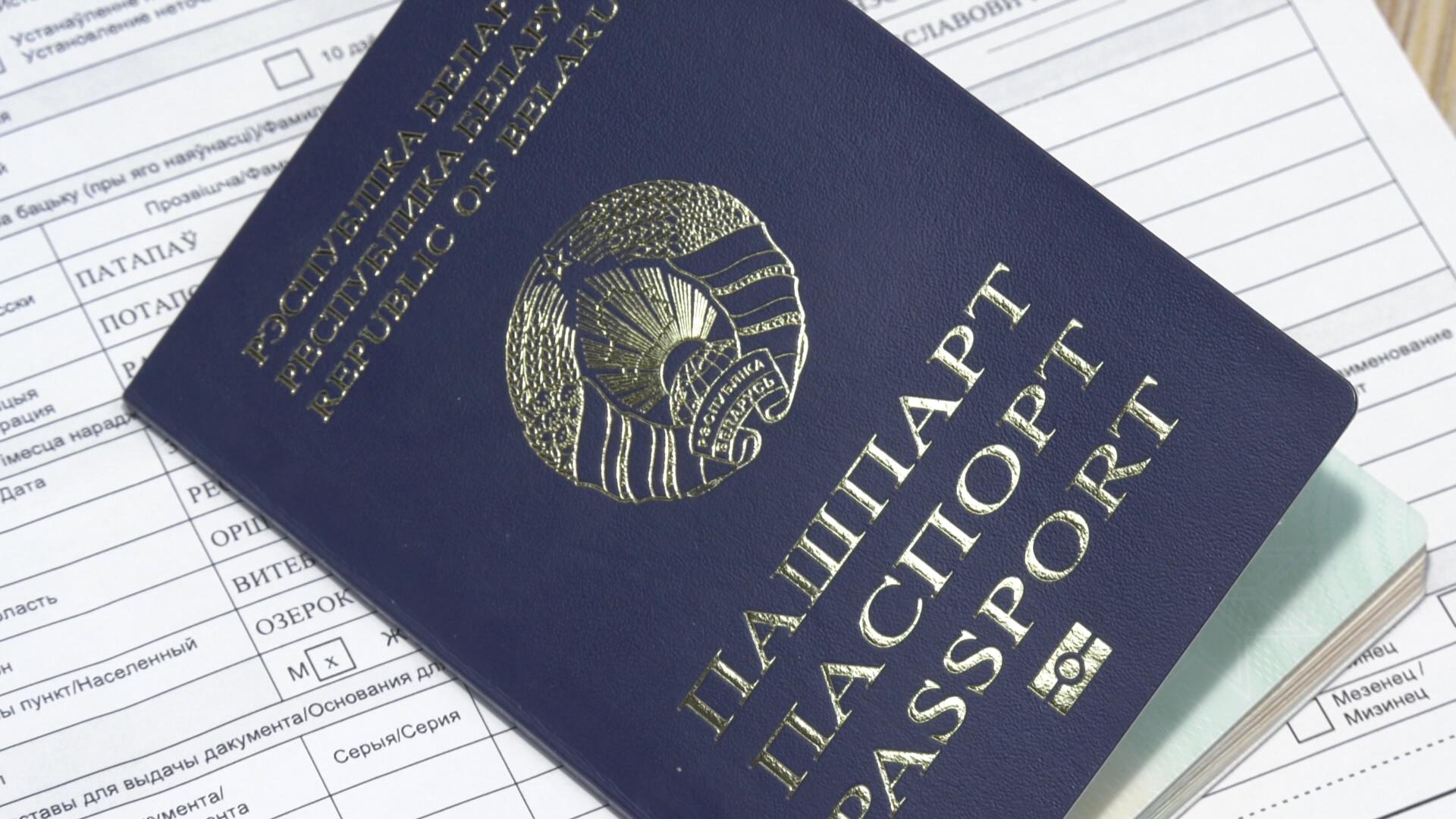 pasport - В Витебске готовятся к введению ID-карт и биометрических паспортов (видео)