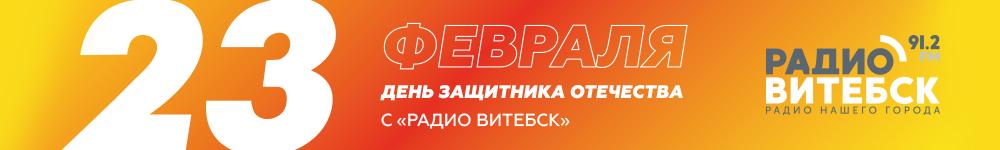 23 fevralja - Безымянный-1 [Восстановлен]
